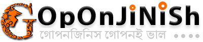 Goponjinish Online Shop Bangladesh